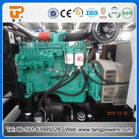 high quality!!150KVA lovol small electric generator motor 120kw
