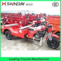 Alibaba website Trike Tricycle for 6 8 Passenger Tricycle Taxi mini Bus Tricycle