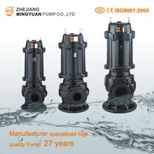 Submerged Sewage Centrifugal Pump & Effluent Pump