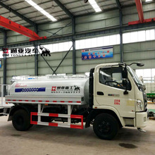 4000 Litres Road Washing Water Tank Truck Water Sprinkler Truck