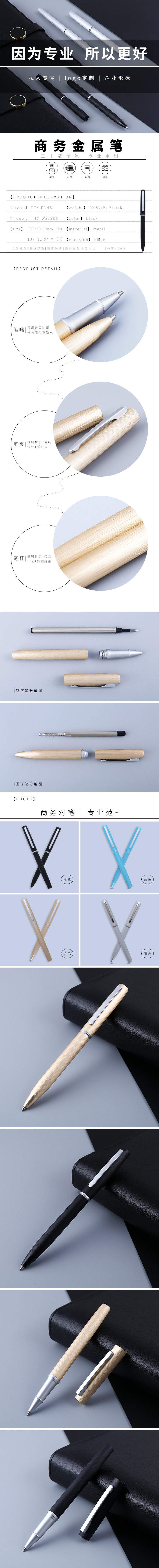 New Arrival High Quality Custom logo metal signature Roller pen