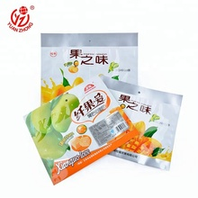print packaging aluminum foil plastic bag for candy
