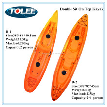 2 person Kayak Sale, tandem kayak fishing ,double sit on top kayak