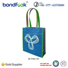 High quality oem non-woven shopping bag