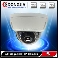 Onvif 2.0 HD 5.0 Megapixel Vandalproof round security camera