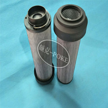 HYDAC1300R010ON hydraulic oil filter element is suitable for hydraulic system of construction machinery