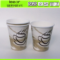 16 oz custom printed single wall paper cup with lid