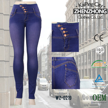 2017 Spring European Jeans Brands Women Sandblasting Specific Use Jeans