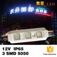 CE Rohs Certificates RGB 50,000hours lifespan 3SMD 5050 Waterproof DC LED Module 12V