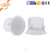 40W 8 inch ceiling speaker covers HSR159