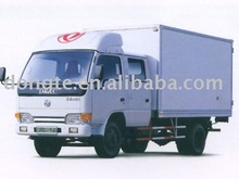 DTA mini 5 MT refrigerated van factory sale OEM Call:86-15271357675