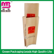 Eco-friendly kraft paper laminated with pp woven for pesticide packing
