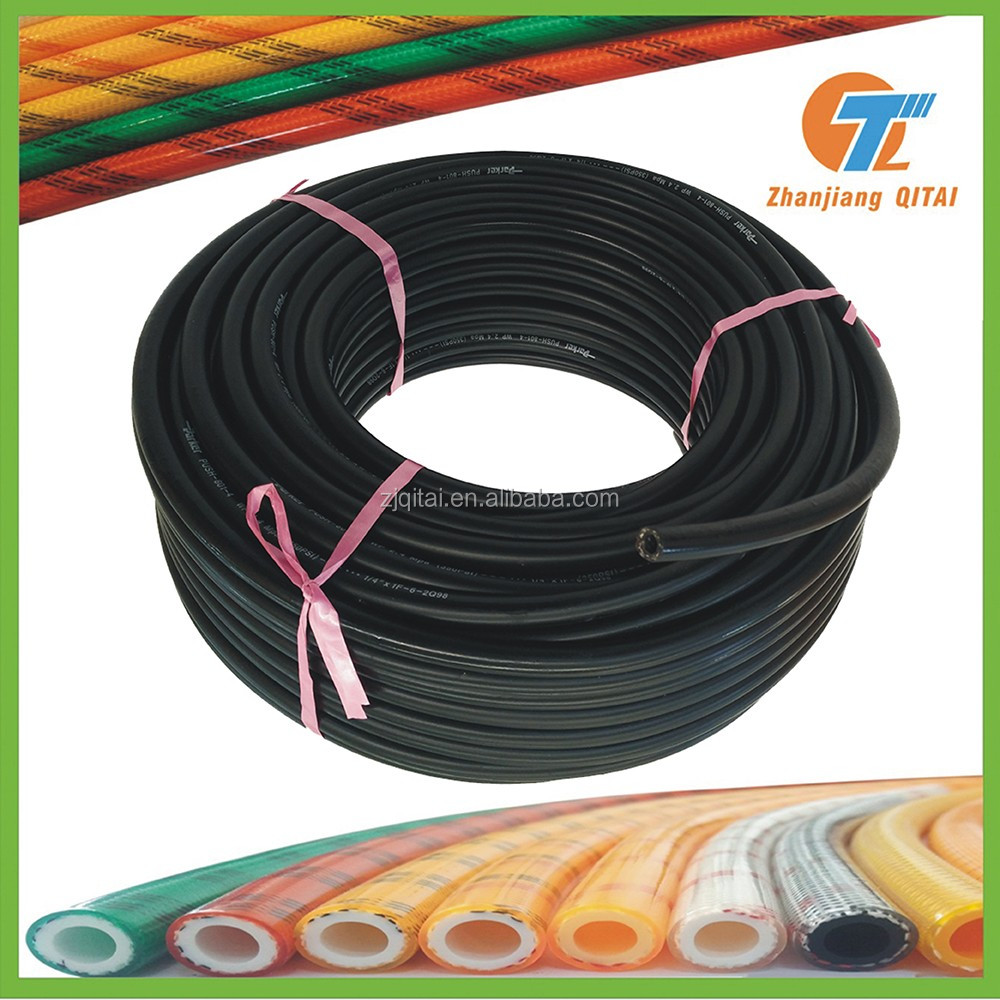 Flexible Compressor Air Hose/Pvc gas hose pipe