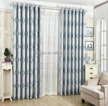 2017 Curtains And Drapes,Curtains And Drapes Hotel