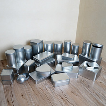 Factory Price Printing Tinplate Sheet Tin Free Steel Tin Cans for food canning