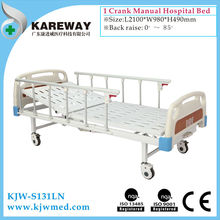 CE FDA approved single crank Pediatric hospital bed for children