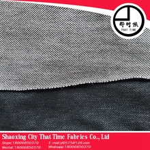 new launched products quality That Time textile agent buy light weight denim fabric for jeans