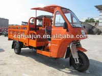 cabin 3 passanger and cargo motor tricycle/ triciclo/ rickshaw for sale