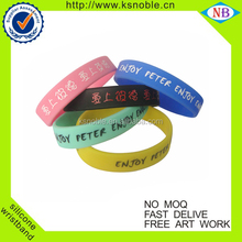 Promotional gift custom logo printed rubber silicone wristband