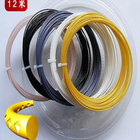 40FT Power Control Color Co-Polyester Tennis Racket String For String Tennis Racquet