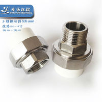 New style Lightweight boutique stainless steel union first union copper union DN32M stainless steel pipe fitting copper fittings