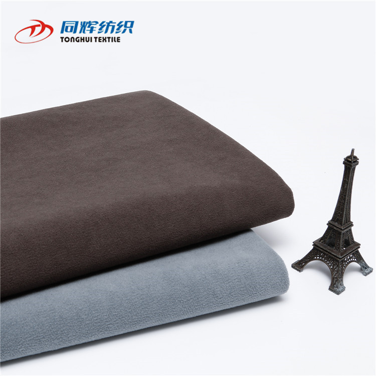 RY3015  Manufacture High Quality German Velvet With Colorful For Sofa