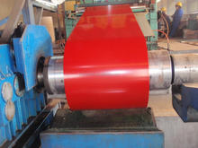 shandong ppgi steel coil/color coated steel coil/hot rolled steel coil