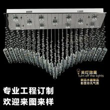 Modern minimalist living room ceiling lamp crystal lamp LED decorative lighting aisle lights project to build stairs hanging wir