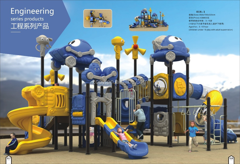small kids play area outdoor kids playground equipment