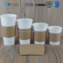 Golden ripple paper coffee cups,Wholesale recycled paper coffee cups,disposable coffee cups