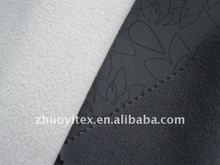 apparel fabric functional apparel fabric