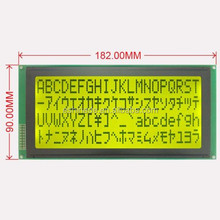 Largest 20X4 (182.00MM X 90.00MM) Character LCD Module Display Screen LCM