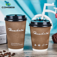 2018 new design hot sale hollow double take out insulated paper cups for hot beverage milk tea chocolate wholesale manufacturer