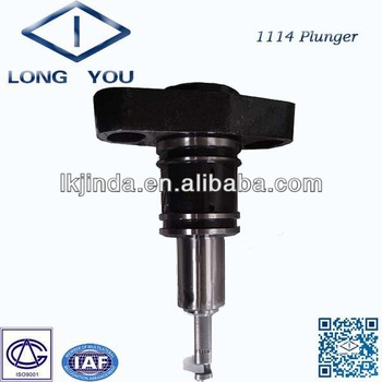 1114 plunger for P9 series fuel pump