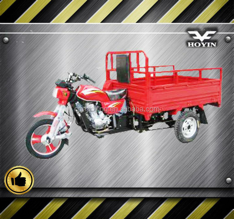 Bajaj style gas motor tricycle with low price