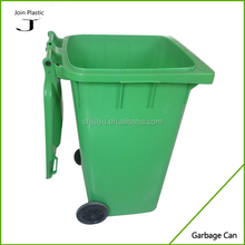 recycling waste bin container,240 liters plastic waste bin