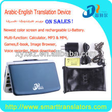 HOT products seeking for distributor/french Arabic English electronic dictionary+audio pronunciation+rechargeable battery