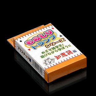 Japanese education plastic playng card board games printing