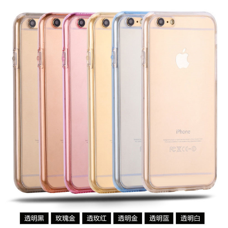Shockproof 360 Degree Full Body Crystal Clear TPU Case For iPhone 7 Plus TPU Case