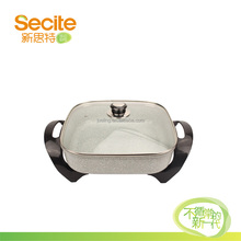 30cm Square Marble Ceramic Electric Frying Pan