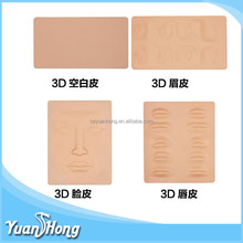 Professional Soft Silicone 3D Cosmetic Makeup Lip tattoo Practice Skin