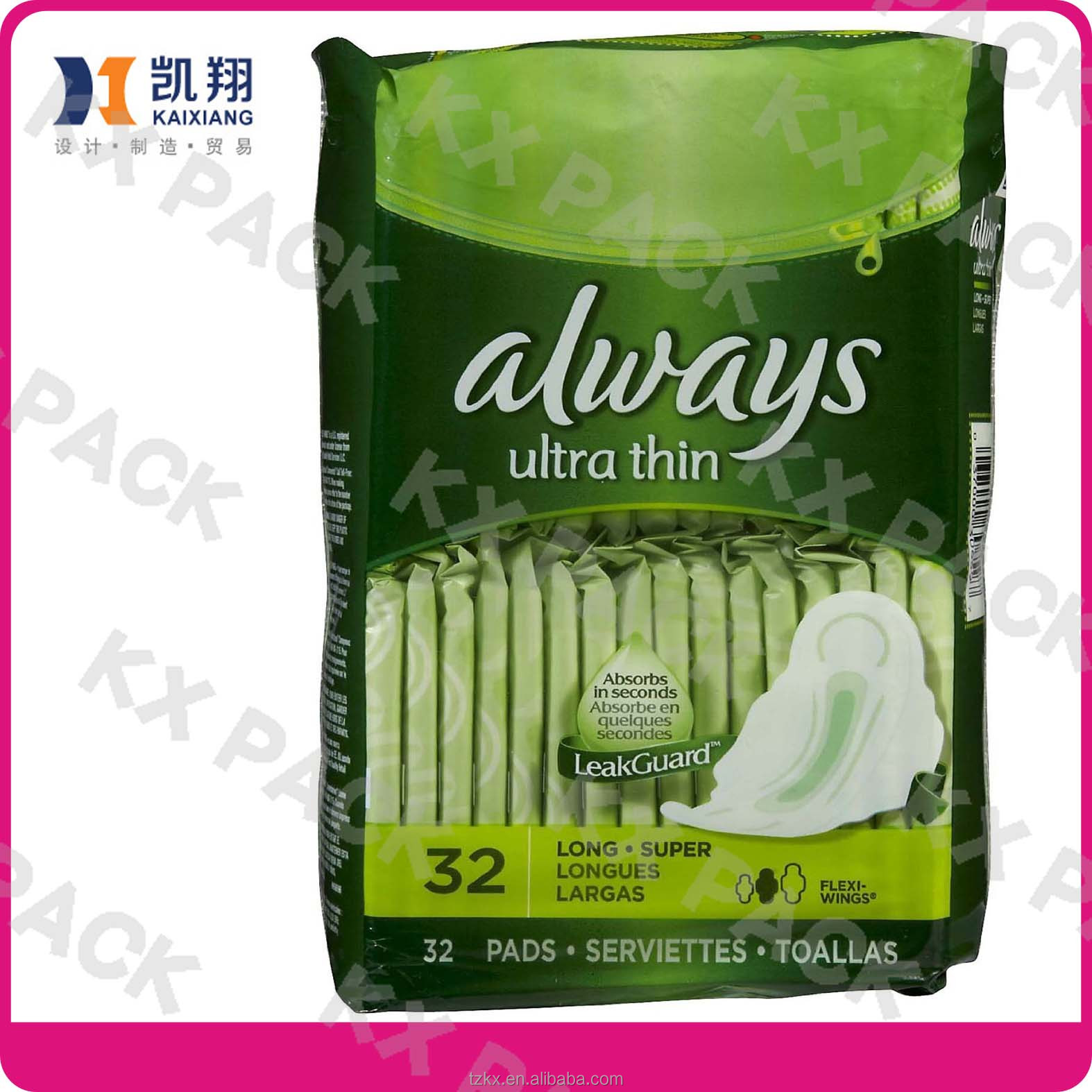vacuum dry durable sanitary napkin packaging bags