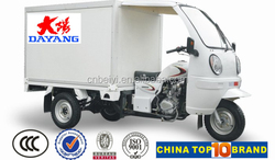 New style moto taxi keke king tricycle suppliers to nigeria cabin tricycle with enclosed cargo box
