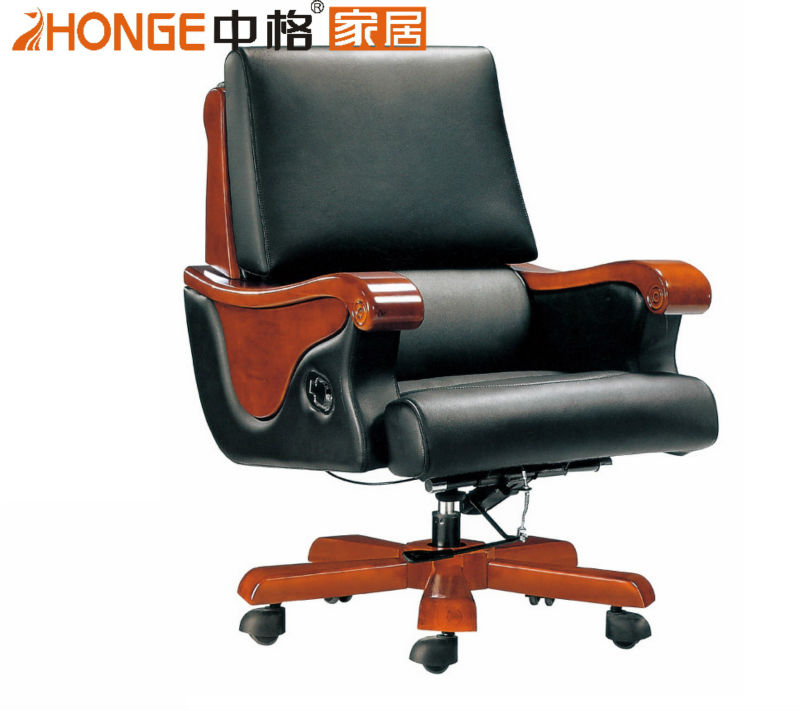 Luxury office chair seat covers B992#