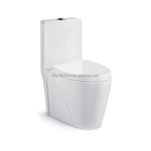 Hot selling one piece hospital toilet with low price