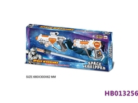 Light Up Storm Space Gun Toy