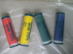 RISO copyprinter GR/RN/FR/RP ink COLOR red yellow blue green gold silver ink for riso digital duplicator