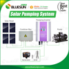 brushless solar water pump power system for agriculture use
