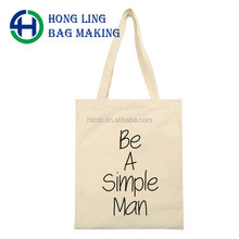 Promotional Custom Printed Laminated non woven Shopping Bag