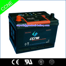 rechargeable battery for remote control car accept customize order 75D26LMF NS70LMF